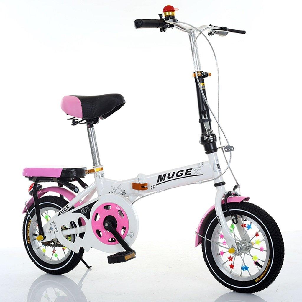CSQ 子供の折りたたみ自転車、男の子、女の子生徒4色オプション高炭素鋼ボディ丈夫で安全な子供用5-13 106-146CM 子供用自転車 (色 : D, サイズ さいず : 106CM) B07DWM3KNJ 106CM|D D 106CM