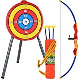LIOOBO Archery Toy Set - Include Target, Bow, Arrow - Durable Archery Game - Indoor Outdoor Toys, Garden Fun Game for…