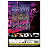 Tasogare Otome X Amnesia (TV 1 - 12 End) (DVD, Region All) English subtitles Japanese anime