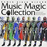 Masked Rider Wizard - Kamen Rider Wizard Album (CD+DVD) [Japan CD] AVCA-62853