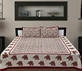 Traditional Mafia rses7034 Floral Vine Collection 100% Pure Cotton Printed Double Bedsheet With 2 Pillow Covers, King, Maroon/Red Reviews
