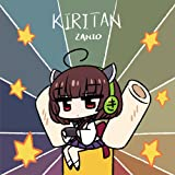 KIRITAN