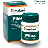 HIMALAYA HERBALS Pilex, Trattamento naturale delle emorroidi, senza glutine, Trattamento della fissurazione, Sollievo dal dolore, 100 compresse