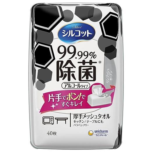ユニチャーム シルコット 99.99% 除菌ウェットティッシュ アルコールタイプ