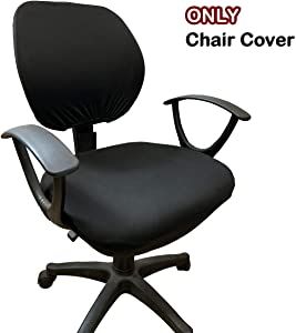 WOMACO Desk Chair Cover, Computer Office Chair Covers Removable Universal Chair Covers Stretch Rotating Chair Slipcover (Black)