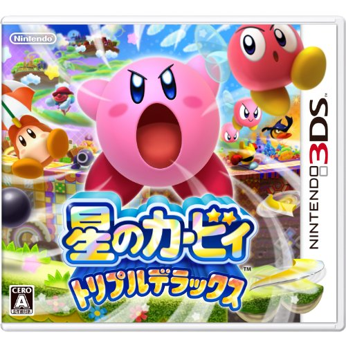kirby triple deluxe action - 5