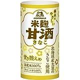 森永のやさしい米麹甘酒 <きなこ> 125ml×30本