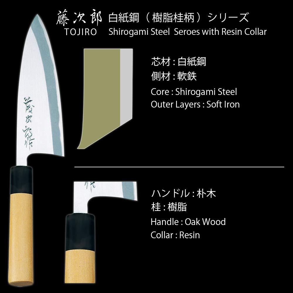 Fuji Merchandise F903 KNIFE DEBA One Size Gray by Fuji EnviroMAX (Image #3)