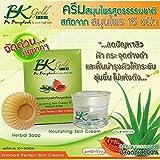 New Botaya Herb BK Gold Plus Set Skin Cream