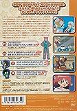 Vol. 3-Keroro Gunsou 3rd Season