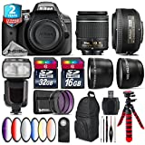 Holiday Saving Bundle for D3300 DSLR Camera + AF-S 35mm f/1.8G DX Lens + AF-P 18-55mm + Flash with LCD Display + 6PC Graduated Color Filter Set + 2yr Extended Warranty + 32GB - International Version