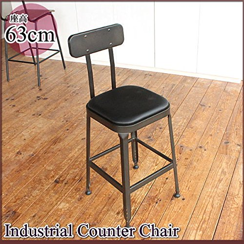 アンティーク調 インダストリアル家具 カウンターチェア (バーチェア/ハイスツール) スチール レザークッション ブラック 背もたれ付き レトロ カフェ仕様 B075YRPT6L