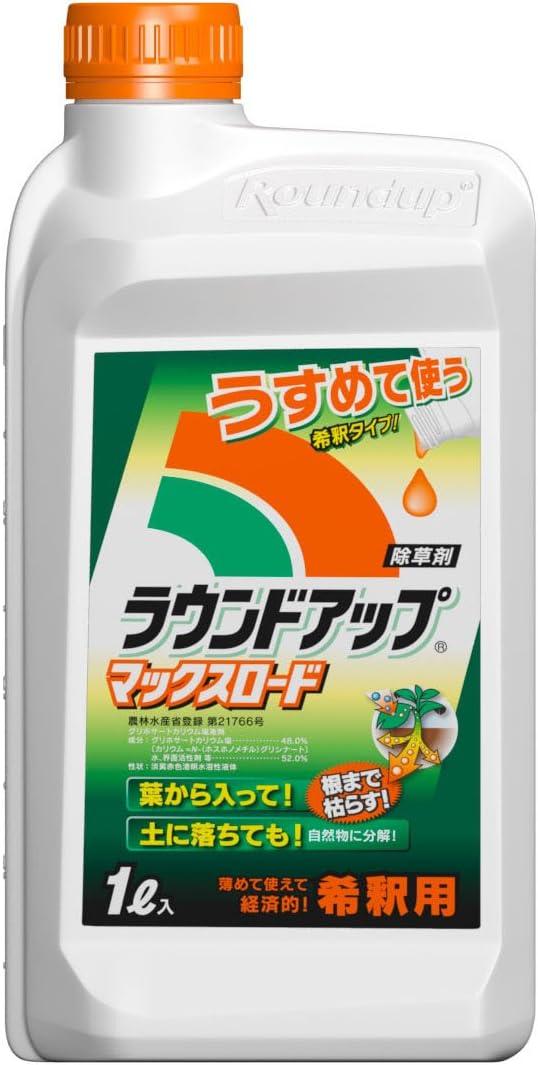 日産化学 除草剤 原液タイプ