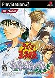 Prince of Tennis: Doki Doki Sabaibaru - Secret [Japan Import]