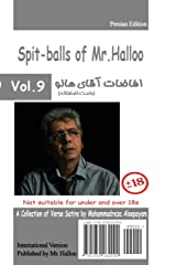 Mr Halloo (Book 9) (Persian Edition) Paperback