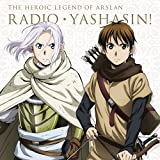 THE HEROIC LEGEND OF ARSLAN RADIO YASHASIN! VOL. 3(+CD-ROM)