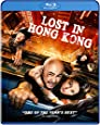 Lost in Hong Kong [Blu-ray]