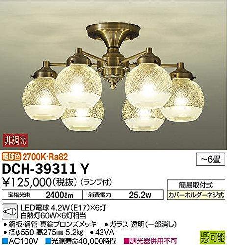 大光電機(DAIKO) LEDシャンデリア (ランプ付) LED電球 4.7W(E17)×6灯 電球色 2700K DCH-39311Y B00YGI12TA  6灯
