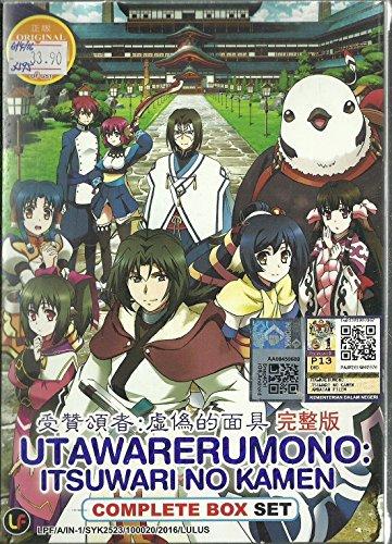 UTAWARERUMONO : ITSUWARI NO KAMEN - COMPLETE TV SERIES DVD BOX SET ( 1-25 EPISODES )