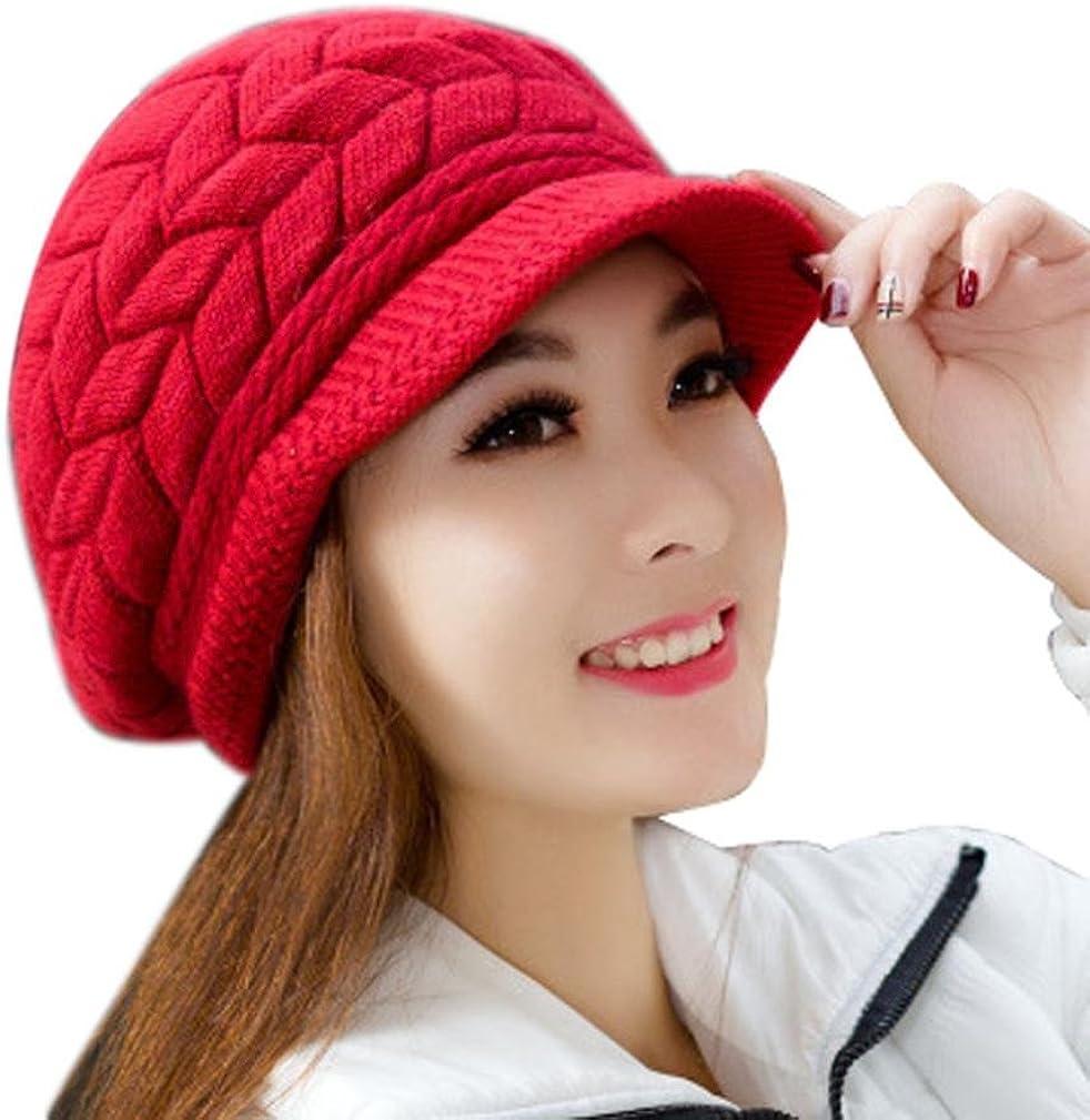 Koly Womens Hat Winter Skullies Beanies Knitted Warm Soft Cap