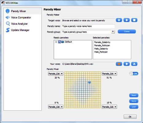 Amazon com: AV Voice Changer Software Diamond   Windows [Download