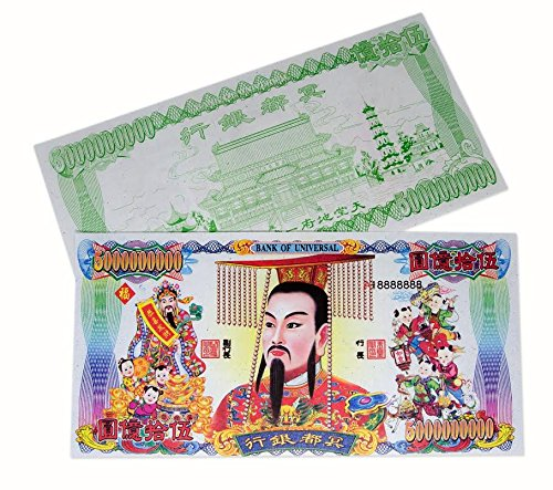 Gifts WOW Chinese Joss Paper Bank of Heaven and Earth Hell Bank Notes 5 Billion Dollar ($ 5,000,000,000) 100 Sheets. Size 12.8 x 25.8 cm