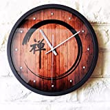 FortuneVin Wall Clock Silent movement Wall Clock Home Office Decor for Living Room Bedroom Kitchen Clock Wall 3D3-Dimensional Fashion Creative Zen Meditation Yoga Field Wall Table Silentd, Black Box