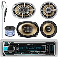 Kenwood KMR-M315BT MP3/USB/AUX Bluetooth Marine Boat Yacht Stereo Receiver Bundle Combo W/ 2 Polk 6.5 Audio Speakers + 2x 6X9 3-Way Coaxial Speaker + Enrock 22 Radio Antenna + 50FT Speaker Wire
