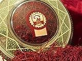 Aria Saffron, Organic Premium All Red Saffron/zafran 4.64 Grams 0.16 Oz