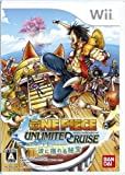 One Piece Unlimited Cruise: Episode 1 - Nami ni Yureru Hihou [Japan Import]