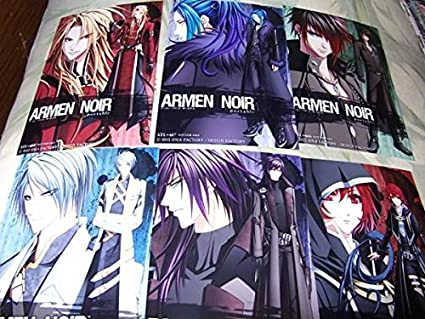 Amazon.co.jp | ARMEN NOIR アー...