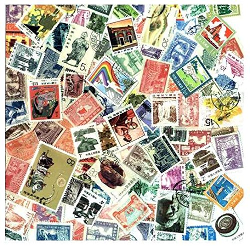 China Stamp Collection - 100 Different Stamps