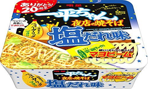 myojo-ippei-chan-yakisoba-salt-who-taste-of-stalls-132gx12-pieces