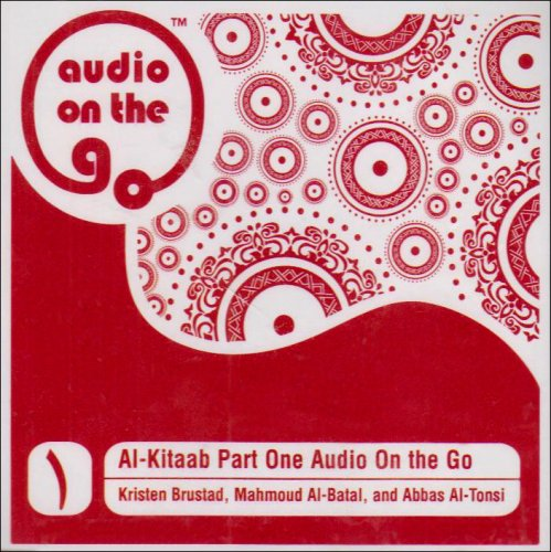 Al-Kitaab Part One Audio On the Go (Arabic Edition)