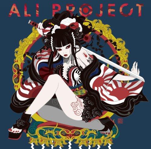 ALI PROJECT - 汎新日本主義(初...