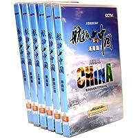 大型航拍纪录片 航拍中国:一季全集 (6DVD)