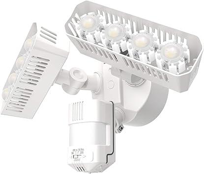 Outside Light Motion Sensor Garden Stand Socket Wall Lamp Lighting White