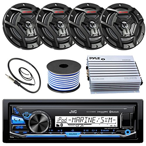 JVC KDX33MBS Marine Boat Yacht Radio Stereo CD Player Receiver Bundle Combo With 6.5
