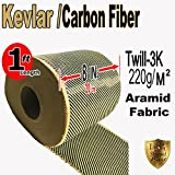 Kevlar Fabric - (YLW-Blk 1 ft x 8 in) 2x2 Twill WEAVE-3K/200g