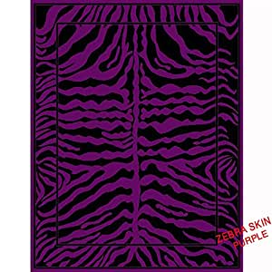 Amazon Com Mybecca S Animal Print Zebra Skin Area Rug
