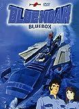 宇宙空母ブルーノア コンプリート DVD-BOX (全27話, 600分) アニメ [DVD] [Import] [PAL, 再生環境をご確認ください]