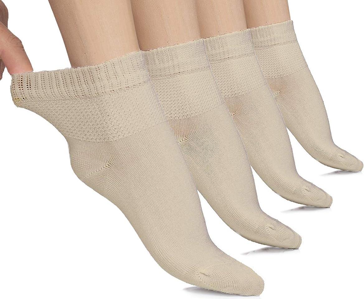 4 Pairs Hugh Ugoli Lightweight Womens Diabetic Ankle Socks Bamboo Thin Socks Seamless Toe and Non-Binding Top