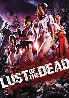 Amazon.com: Big Tits Zombie: Sola Aoi, Unknown: Movies & TV