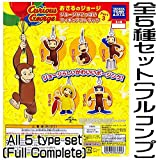 Takara Tomy Curious George Figure Strap Part 3 Mascot Keychin Figure ~1.5