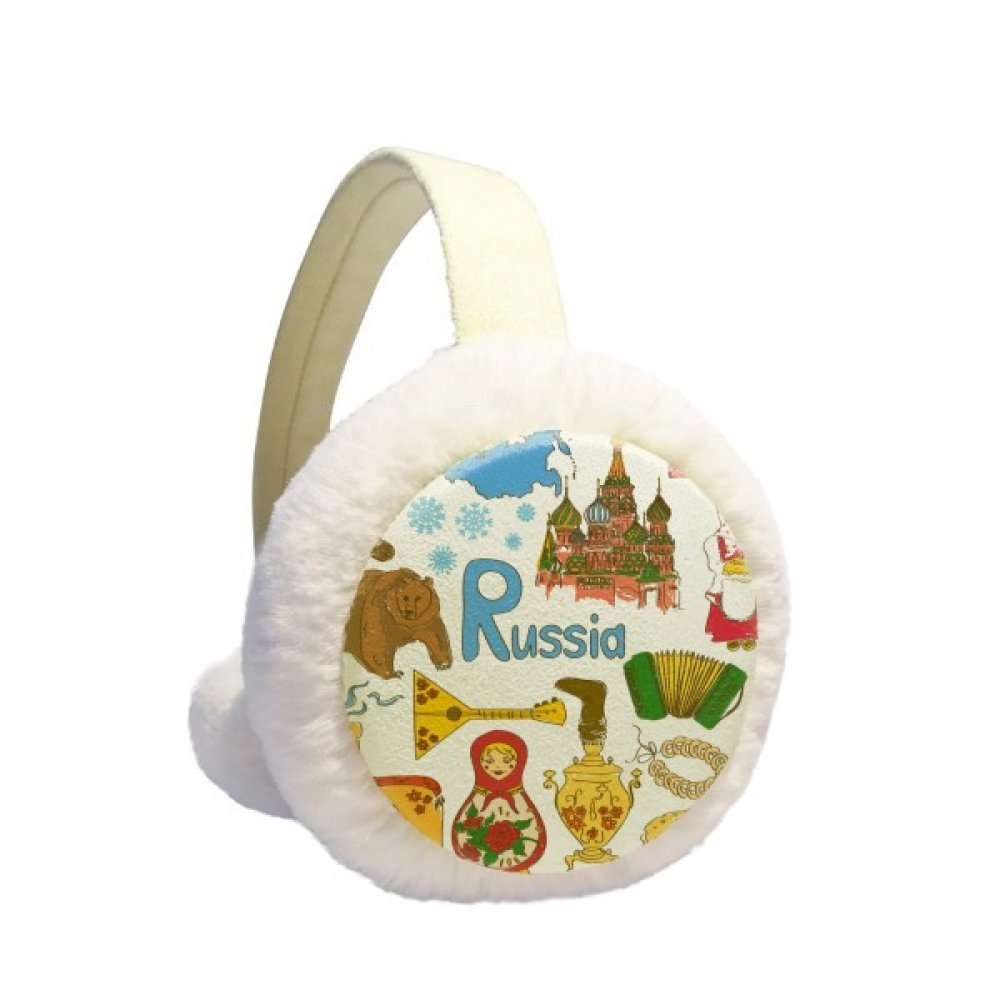 Russia Landscap Animals National Flag Winter Earmuffs Ear Warmers Faux Fur Foldable Plush Outdoor Gift