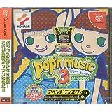 ポップンミュージック3 アペンドディスク