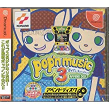 Pop'n Music 3 Append Disc [Japan Import]