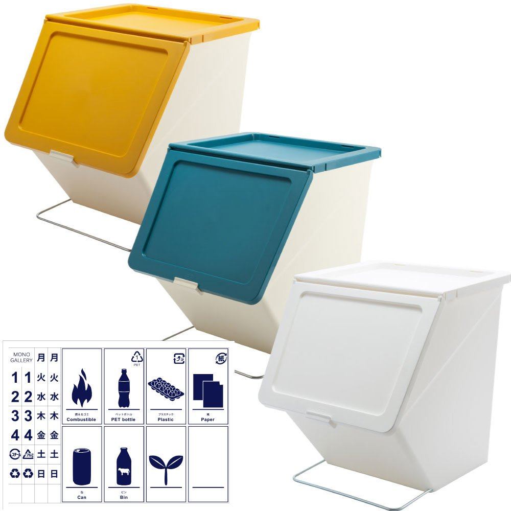 スタックストー ペリカン ガービー 38L 全6色の中から選べる3個セット + 分別ステッカー ゴミ箱 ごみ箱 ダストボックス おしゃれ ふた付き stacksto pelican (イエロー×ブルー×ホワイト) B07593P467 イエロー×ブルー×ホワイト イエロー×ブルー×ホワイト