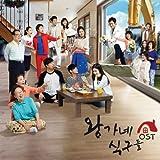 [CD]王家の家族たち OST (KBS TVドラマ) (韓国盤) [Import]