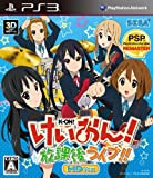 K-On! Houkago Live!! HD Version [Japan